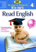 Bridge to English for Kids 4. Read English - читать раньше, чем ходить