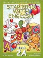 Starting with English Book 2A / Первые шаги в английском языке Книга 2A