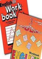 Workbook. Рабочая тетрадь к учебнику Верещагиной «Английский язык» 3 класс