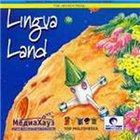 Lingua Land. 5 языков для детей