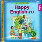 Кауфман К.- Happy English 8 класс