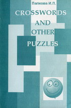 Crosswords and other puzzles