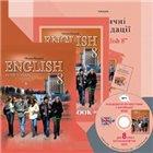 English. 8 класс. Аудиоприложение