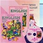 English. 5 класс. Аудиоприложение