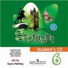 Английский в фокусе. Spotlight 6 класс
