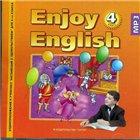 Enjoy English 4. Аудиоприложение