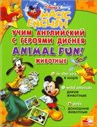 Disney's Magic English. Английский для детей (PDF + аудиокурс)