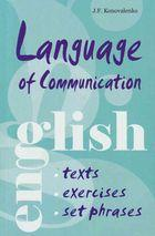 Language of communication
