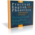 Практическая фонетика английского языка (учебник + аудио)