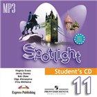 Английский в фокусе. Spotlight. 11 класс