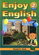 Английский язык. 3-4 класс. Часть 1, 2. Enjoy English 2: Students Book. Биболетова М. З.