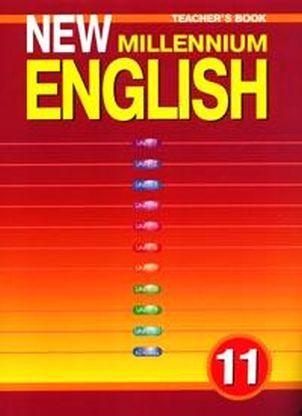 Английский язык. 11 класс. New Millennium English. Книга для учителя. Гроза О. П., Дворецкая О. Б.